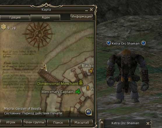 Palaika 73-77 walkthrough guide warlock pov, lineage 2 x50 interlude, lineage 2 farm bot